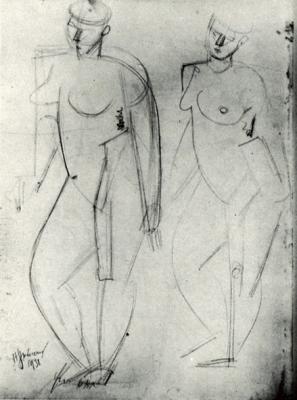 Étude de nu - Dessin mine de plomb. 1938 (35x26)