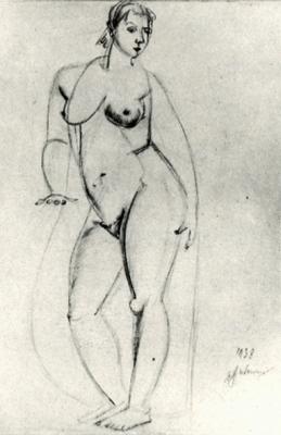 Nu - Dessin mine de plomb. 1938 (23,5x25)